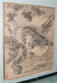 stalking tiger by kishi ganryo