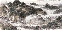 涓泉细语 镜框 设色纸本 by xu qinsong
