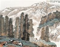 高原放牧图 (landscape) by ji xuejin