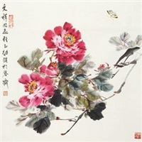 国色天香 (butterfly and peony) by liu jiying