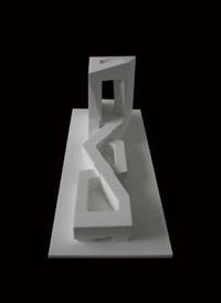 宁波联盛国际广场(模型) (一件) by ma qingyun