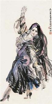巴基斯坦少女 镜片 设色纸本 by lin yong