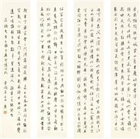 poem in xingshu (set of 4) by bai jiao