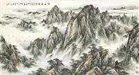 mount huang by tang binggeng