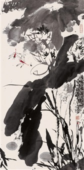 荷塘清趣 (pure amusements in the lotus pond) by ya ming and xu linlu