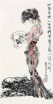 执扇少女 镜框 设色纸本 by lin yong