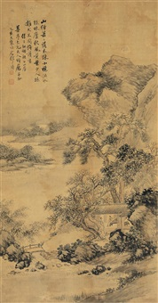 landscape by deng tao