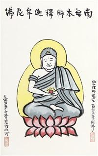 sakyamuni buddha by feng zikai