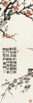 红梅 by ji shouzheng
