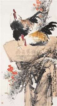 任重道远 (cock) by ma shunxian