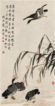 wild geese by xue huai