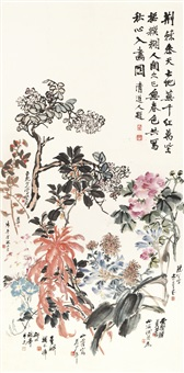 autumn blossoms by various chinese artists