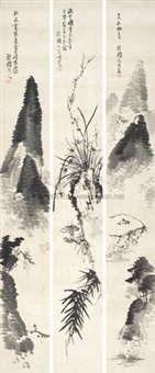 山水 兰 (三幅) (flowers and landscape) (set of 3) by jiang jiapu