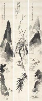 山水 兰 (三幅) (flowers and landscape) (set of 3) by jiang jiapu