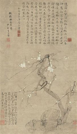 寒梅 plum by li shizhuo