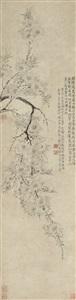碧桃 (peach blossom) by wang shishen
