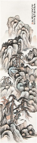 青山红树 by guan yide