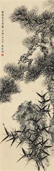 松竹双清图 by jiang jingguo