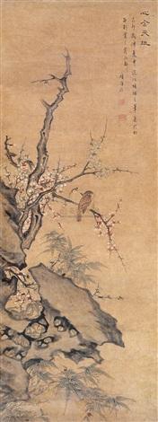 心舍天地 flowers and birds after yang buzhi by xiang weiren