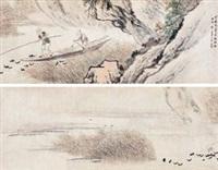 秋水芦鸭图 by wang su