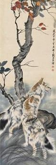 狼 by liu kuiling