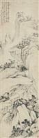 山水 (landscape) by dai benxiao