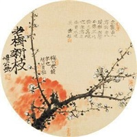 老梅新枝 by jiang yan