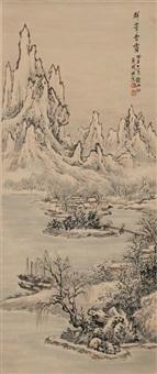 群峯雪霁图 by xu beiting