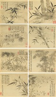 竹谱 (bamboo) (album of 8) by leng mei