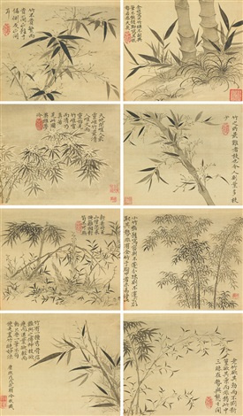 竹谱 bamboo album of 8 by leng mei