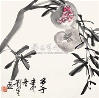 多子 (guava) by liu mo