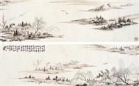 春江图 by tang yifen