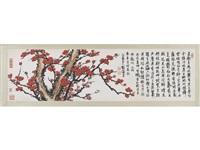 red plum blossoms by liu haisu