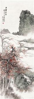 白云红树 by xu mo