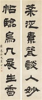 隶书七言联 (couplet) by xi gang