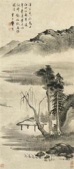绿杨闲钓 (fishing) by gong xian