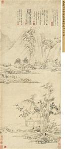 掩关焚香图 (mountain dwelling) by wen jia
