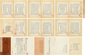 楷书《古诗十九首》·陶诗四首 (calligraphy in regular script)(album of 7 leaves 13 pages; various sizes) by wen zhengming
