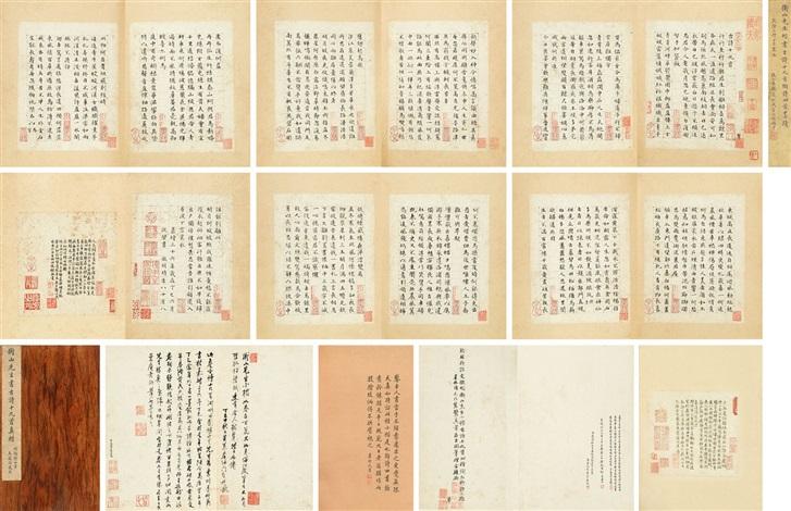 楷书《古诗十九首》·陶诗四首 (calligraphy in regular script)(album of 7 leaves 13 pages; various sizes) by wen zhengming