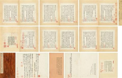 楷书《古诗十九首》·陶诗四首 calligraphy in regular scriptalbum of 7 leaves 13 pages various sizes by wen zhengming