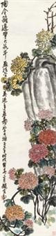 菊石图 立轴 纸本 by zhao yunhe