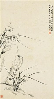 兰石图 (the orchid and rock) by qian zai