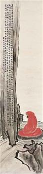 xu zonghao (1880-1957) by xu zonghao