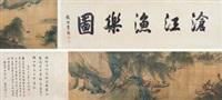 沧江渔乐图 by dai jin