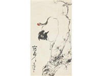 immortal crane by yang shanshen