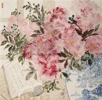 花卉 (flowers) by xiao li