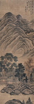 scenery by deng fu