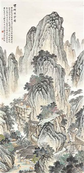 village in the mountains by ma dai