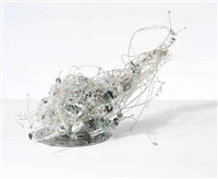 untitled by lee bul