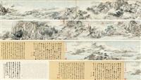 江南秋色 (landscape) by shen shichong